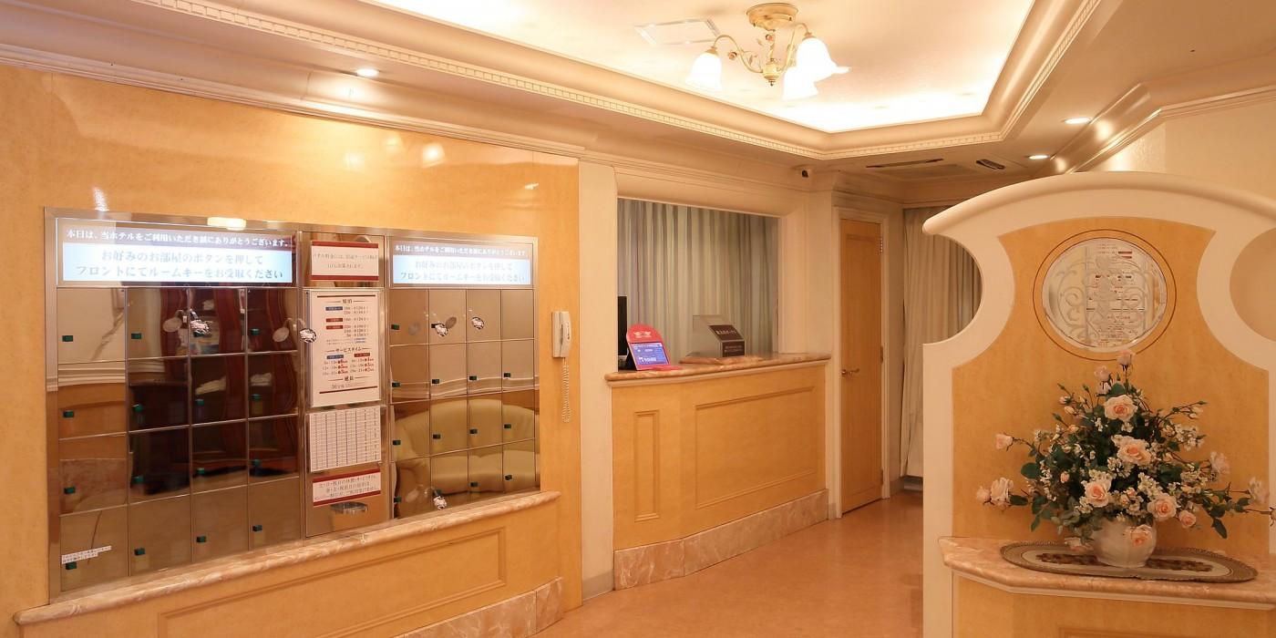Front Hotel Fine Garden Kuwana